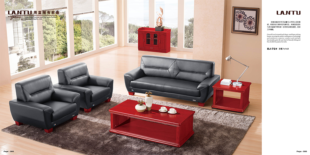 Office sofa of choose and buy, what problem needs to notice